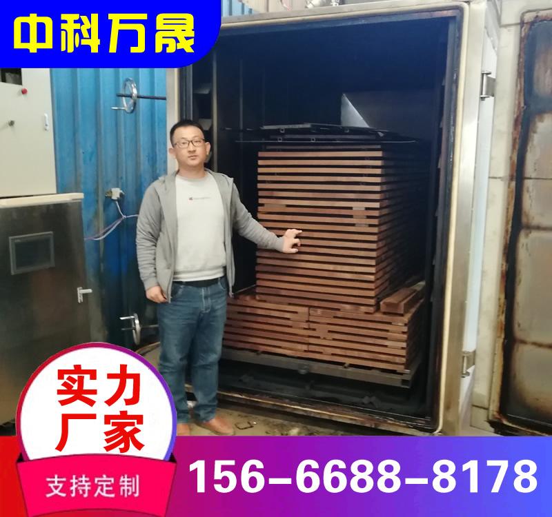 木材炭化窑6